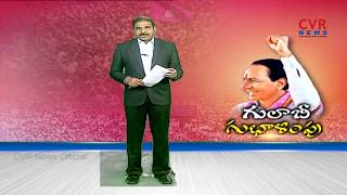 Huge Arrangements For TRS Public Meeting In Wanaparthy | CVR News - CVRNEWSOFFICIAL