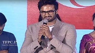 Nannu Dochukunduvate Pre Release Event | Sudheer Babu | Nabha Natesh | TFPC - TFPC