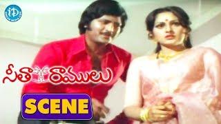 Seetha Ramulu Movie Scenes - Mohan Babu Cheats Jayaprada || Krishnam Raju - IDREAMMOVIES