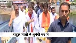 Congress president Rahul Gandhi visits Shringeri Sharadamba temple in Karnataka - ZEENEWS