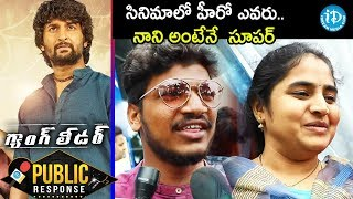 Nani's Gang Leader Public Response || Nani's Gang Leader Movie Public Talk || iDream Telugu Movies - IDREAMMOVIES