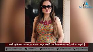 कभी Azam Khan पर मढ़ा था Jaya Prada ने उनकी अश्लील तसवीरें viral करने का आरोप - AAJKIKHABAR1