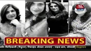 डबल मर्डर से दिल्ली में हड़कंप! - AAJTAKTV