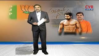 Rayalaseema People Warning To Aravindha Sametha Movie   Aravindha Sametha Controversy   CVR NEWS - CVRNEWSOFFICIAL