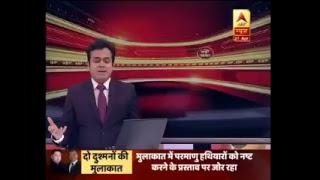ABP News is LIVE - ABPNEWSTV