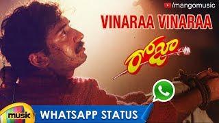 Independence Day WhatsApp Status   Vinaraa Vinaraa Video Song   Roja Movie Songs   Mango Music - MANGOMUSIC