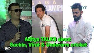Aditya Pancholi TALKS about Sachin, Virat & Underarm cricket - IANSLIVE