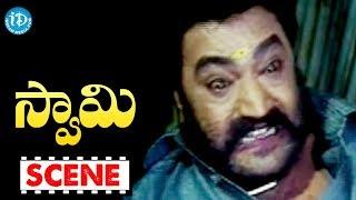 Swamy Movie Scenes - Nandamuri Hari Krishna Kidnaps Jaya Prakash Reddy || Rajiv Kanakala - IDREAMMOVIES