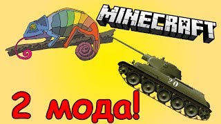 ����� �����+������������ ���� - ����� ����� Minecraft # 69