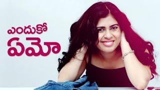 Enduko Emo || Telugu Short Film