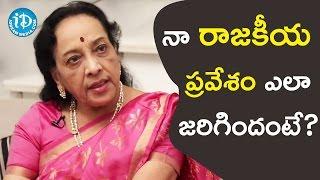 Jamuna About Her Political Entry || Koffee With Yamuna Kishore - IDREAMMOVIES