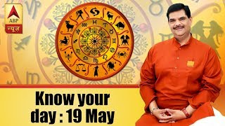 GuruJi with Pawan Sinha: Know how will be your 19th May, 2018 based on your zodiac sign - ABPNEWSTV