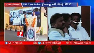 Suresh Prabhu Launches Super Runway at Gannavaram Airport Through Video Conference | iNews - INEWS