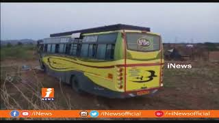 2 Lost Life and 1 Wounded as Private Travels Bus Hits Car at Dodla Dairy | Kadapa | iNews - INEWS