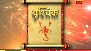 Daily Horoscope with Pawan Sinha: Prediction for August 14, 2018 - ABPNEWSTV