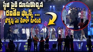 Ravi Teja's Fans Jump Onto The Stage | Disco Raja Pre Release Event - IGTELUGU
