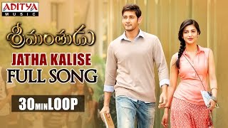 Jatha Kalise Full Song ★ 30 Mins Loop ★ Srimanthudu Songs - Mahesh Babu, Shruthi Hasan - ADITYAMUSIC