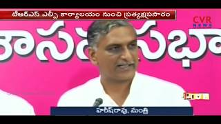 TRS  Harish Rao Sensational Comments On AP CM Chandrababu Naidu | CVR NEWS - CVRNEWSOFFICIAL