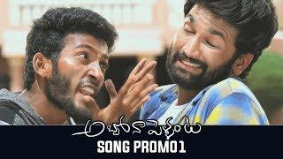 Abbo Naa Pellanta Movie Thaali Kattu Video Song Promo | Anirud Pavitran | Avantika Munni | TFPC - TFPC