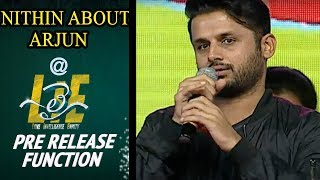 Nithin about Arjun #LIE Movie Pre Release Event - Arjun, Megha Akash - 14REELS
