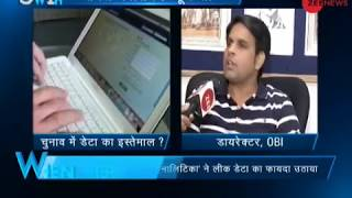 5W1H: Ravi Shankar Prasad questions Congress over links with Cambridge Analytica - ZEENEWS