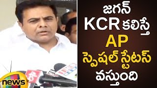KTR About AP Special Status | TRS Alliance With YSRCP | 2019 AP Election Updates | Jagan |Mango News - MANGONEWS