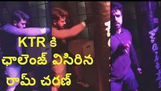 Ram Charan Accepted Jr NTR's Fitness Challenge | Ram Charan Workout Video - RAJSHRITELUGU