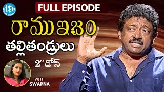 RGV About Parents - తల్లితండ్రులు - Full Episode || Ramuism 2nd Dose || #Ramuism || Telugu - IDREAMMOVIES