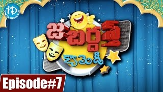 Telugu Movie Comedy Scenes - The Jabardasth Show || Just for Laughs || Episode 07 - IDREAMMOVIES