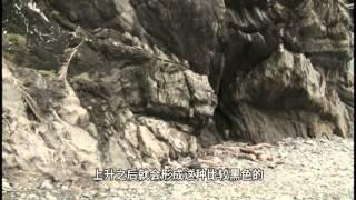 恆春半島觀光旅遊介紹-簡體字幕 (上)