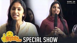 Jayammu Nischayammu Raa Movie Special Show For Tv Anchors | TFPC - TFPC