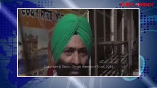 video : फतेहगढ़ साहिब के दो अलग-अलग गुरुद्वारा साहिब में हुई चोरी