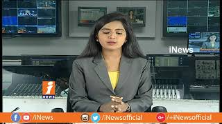 Today Highlights From News Papers | News Watch (14-06-2018) | iNews - INEWS