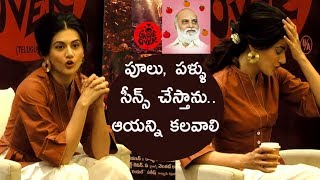 Ready to be hit by fruits and flowers | Taapsee Telugu interview about Game Over & more - IGTELUGU