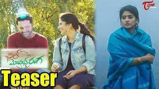 Chal Mohan Ranga Teaser | Pawan Kalyan | Nithin | Megha Akash | Trivikram -TeluguOne - TELUGUONE