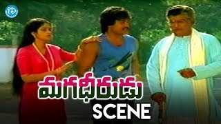 Magadheerudu Movie Scenes - Kaikala Satyanarayana  Caught Chiranjeevi And Jayasudha Red-Handedly - IDREAMMOVIES