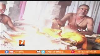 Sharan Navaratri Celebrations In Basara | Dasara Festival | iNews - INEWS