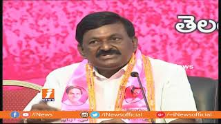 TRS MLC Venkateswarlu Comments On Congress Leader Revanth Reddy | iNews - INEWS