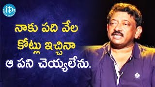 I will never do that - RGV | RGV About Baahubali | Ramuism 2nd Dose | iDream Movies - IDREAMMOVIES