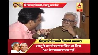 Nitish could have sorted confusion by communication with Lalu: Shivanand Tiwari - ABPNEWSTV
