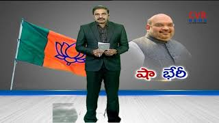 Amit Shah Reached to Begumpet Airport in Hyderabad | Amit Shah To Address Public Rally In Karimnagar - CVRNEWSOFFICIAL
