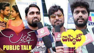 LOVER Public Talk | Raj Tarun | Dil Raju | Anish Krishna | Lover Public Response | Indiaglitz Telugu - IGTELUGU