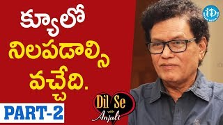 Musicologist Raja Exclusive Interview Part #2 || Dil Se With Anjali - IDREAMMOVIES