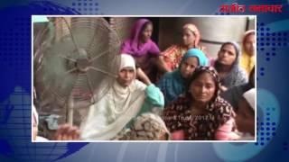 video : रूपनगर : आंगनबाड़ी सेंटर में संदिग्ध परिस्थितियों में बच्ची की मौत