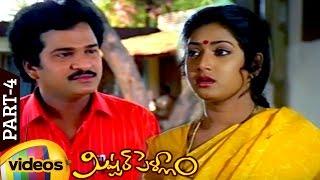Mister Pellam Telugu Full Movie   Rajendra Prasad   Aamani   Keeravani   Part 4   Mango Videos - MANGOVIDEOS