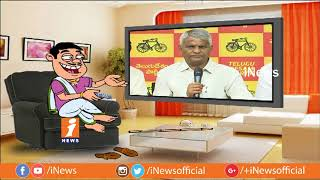 Dada Satirical Punches On TTDP Leader Ravula Chandrasekhar Reddy | Pin Counter | iNews - INEWS