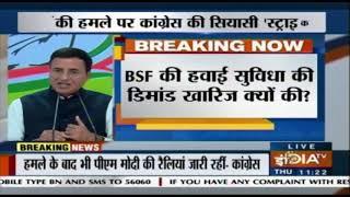 Congress Tears Into PM Modi Over Pulwama Terror Attack - INDIATV