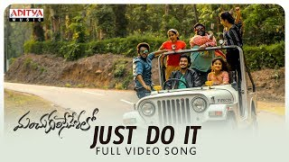 Just Do it  Full Video Song || Manchukurisevelalo Songs || Ram Karthik, Pranali Ghogare - ADITYAMUSIC