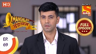 Mangalam Dangalam - Ep 69 - Full Episode - 15th February, 2019 - SABTV