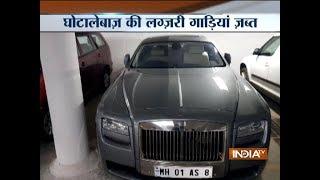 PNB fraud: ED seizes 9 luxury cars of Nirav Modi; freezes shares & mutual funds - INDIATV